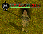 MOBSLv検証3-Lvダウン1.PNG